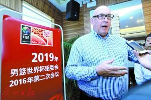 伯顿希普利:男篮世界杯赛制更新 中国将影响世