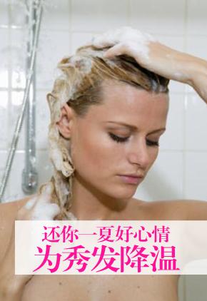 干枯脱发都是因为没有做好头皮护理