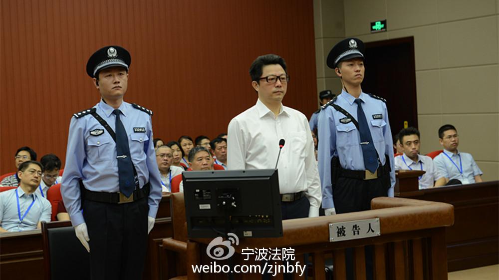 南京市委原书记杨卫泽受审:被控受贿1643万(图)