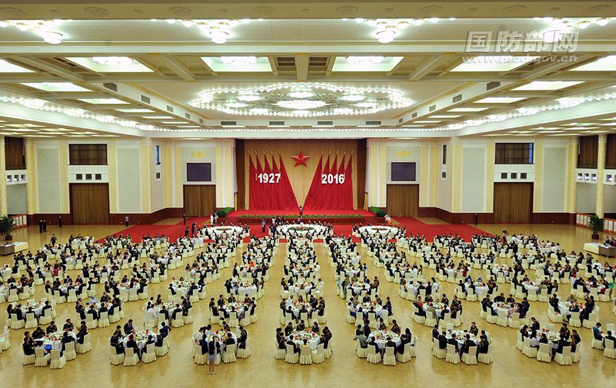 http://news.ifeng.com/a/20160801/49696543_0.shtml