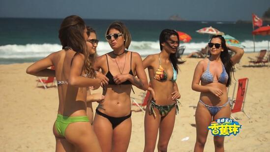 巴西嫩模里约沙滩秀 《香蕉球》福利大放送