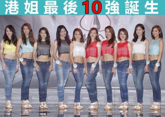 【星娱TV】港姐十强名单出炉 不露胸秀腿只晒蛮腰