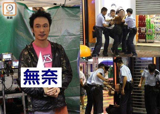 【星娱TV】吴镇宇旺角拍摄新戏 陌生男子生事致3人受伤