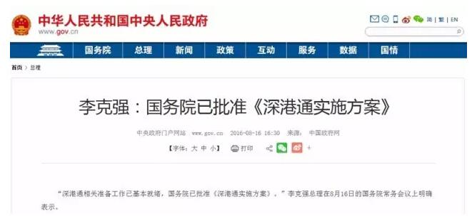 喜盈门娱乐场首页
