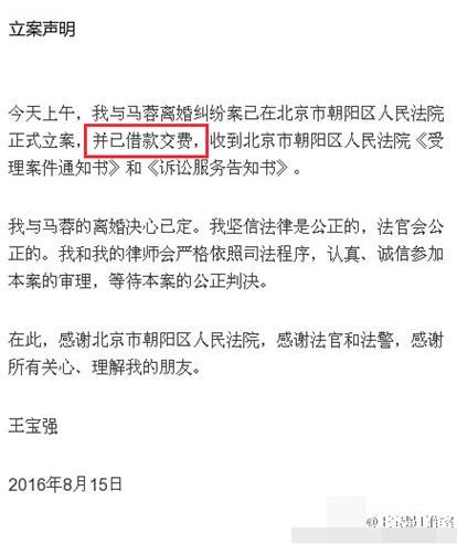 【星娱TV】[独家]揭秘王宝强律师:为朋友两肋插刀,不打无准备之战