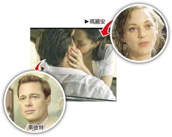 【星娱TV】皮特疑与新片女主戏假情真?茱莉亲自监场