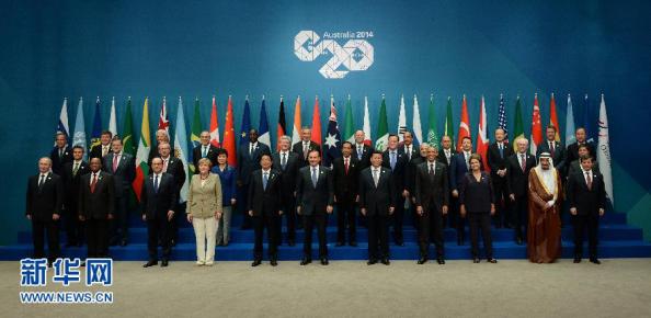 2014年11月15日,二十国集团领导人第九次峰会在澳大利亚布里斯班图片