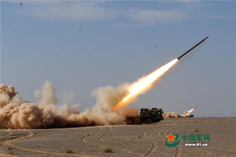 First army equipment two advanced rocket launcher