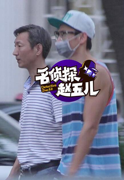 """宁泽涛与爸爸搭肩出行 原来""""国民公公""""也这么帅!"""