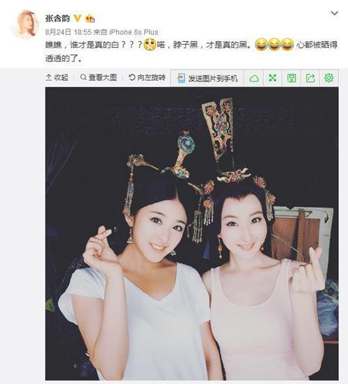 """【星娱TV】张含韵晒""""黑""""照 脖子和脸两个色"""