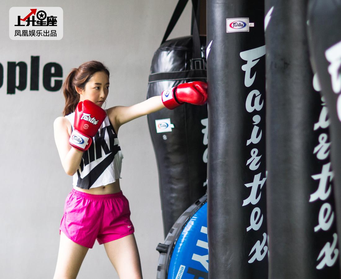 戴上拳击套的蒋梦婕,化身霸气女汉子,眼神犀利,专业架势十足,真是攻一脸!