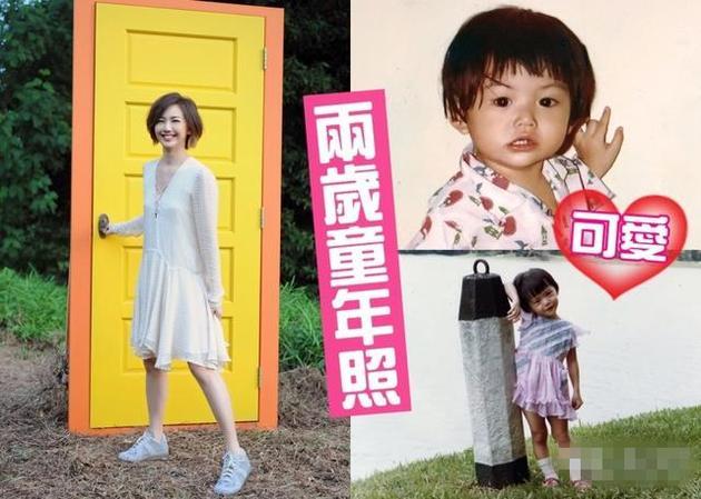 【星娱TV】孙燕姿晒2岁萌照 自曝洗澡时唱歌被投诉(图)