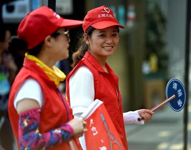 【聚焦G20】杭州志愿者在行动