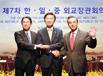 中日韩外长会议 中国外交部回应一句话令日尴尬