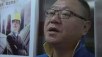 范伟电梯遇到前妻王雅洁 让前妻一顿暴打
