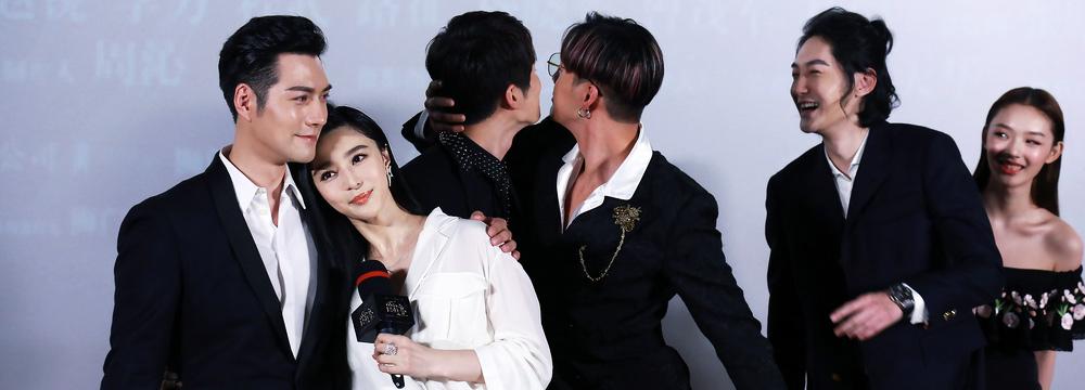 《爵迹》范冰冰竟被抢镜 陈伟霆险遭陈学冬强吻