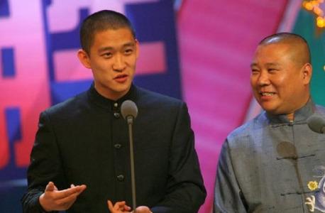 媒评:郭德纲与曹云金互撕不过是历史重演