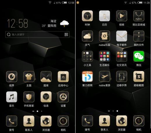 ui,整个系统桌面以外观的黑金色为主色调,加入了全新设计的黑金主题