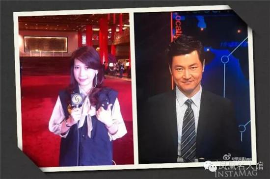 凤凰卫视锵锵三人行
