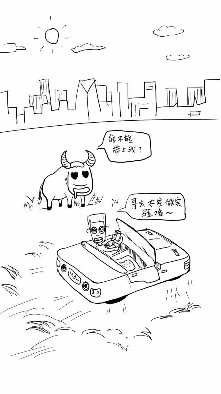 天宫的d6简笔画