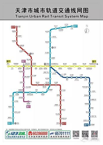 天津地铁2号线路线图片
