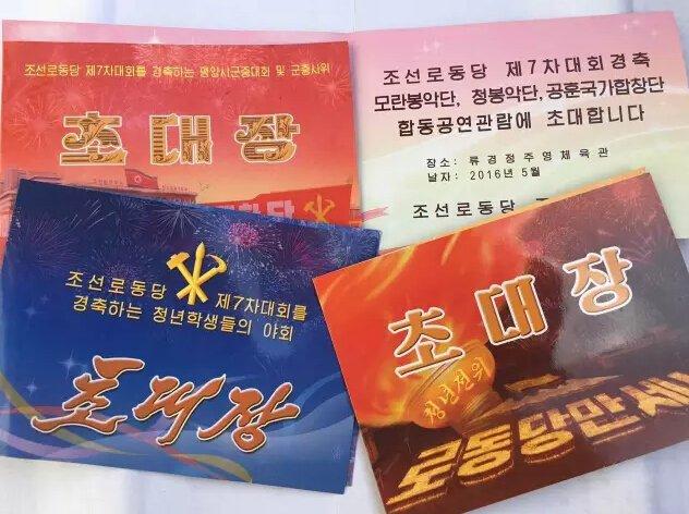 朝鲜留学是啥体验?