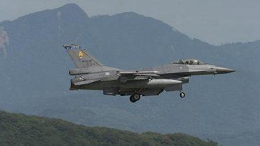 台空军演习特意避开日本空识区 被指对日退让