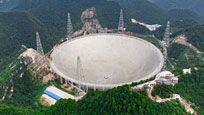"""中国""""超级天眼""""有多牛:月球上打手机也能探测到"""