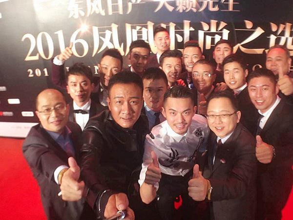 陈昊颜宏斌林丹胡与12位天籁先生合影