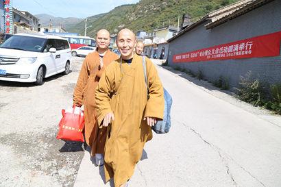 五台山700僧众接受义诊
