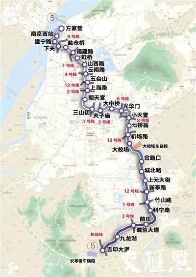 南京5号线地铁线路图-南京最新城市规划出炉 明确提出大力开发南部新图片