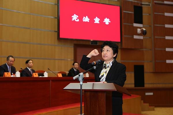 黄莉新被任命为江苏副省长 曾任南京市委简历 95至尊线上娱乐 第2张