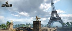 《坦克世界》巴黎超级礼包