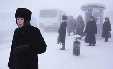 地球上最寒冷的人类居住地