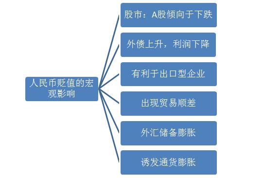 太原北斗星娱乐场手机版
