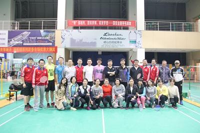 关于2012年青岛地铁公司职工羽毛球比赛抽签事宜的通知