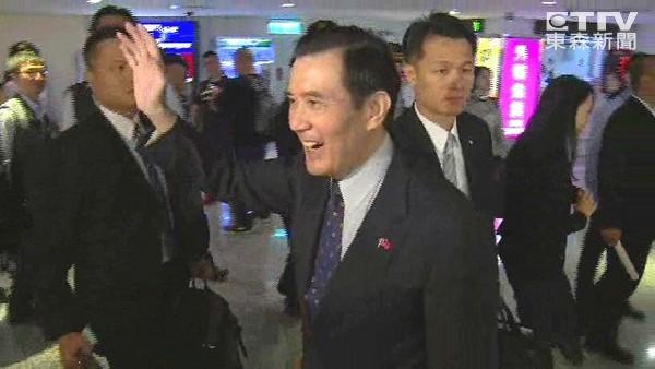 """马英九马来西亚演讲 回应""""两岸未来会统一吗?"""""""