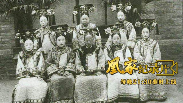 揭皇帝后宫私生活:晚上让谁陪寝有一独特暗示