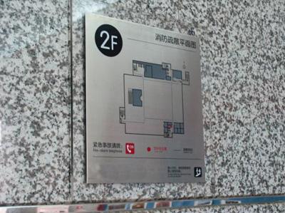 楼层消防示意图-超市储物柜倒下致男童死亡 这些安全隐患你要知道图片