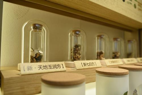 佰草集化妆品新门店强势入驻上海浦东国际机场