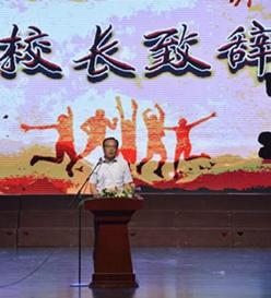 华夏职业教育中心2013级毕业典礼