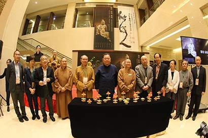 台湾宗教遗产保存修复特展在佛陀纪念馆本馆开幕