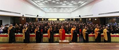 厦门鸿山寺将举办第六期千人共诵地藏经法会