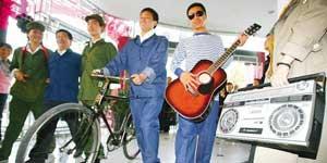 1970年代末的中国流行时尚