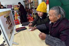重庆农村地区网购用户成倍增长