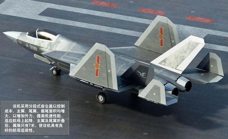 俄航母摔机有瘾 反观歼-31为何不适合做新一代舰载机