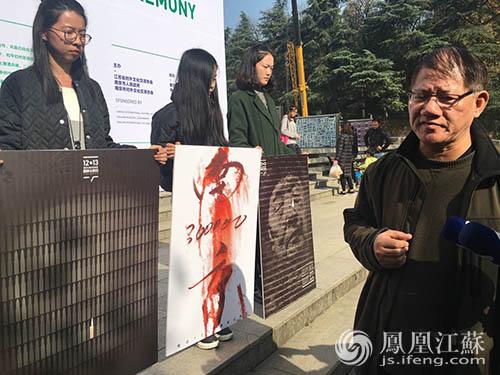 2017南京国际和平海报双年展启动 面向社会征集作品