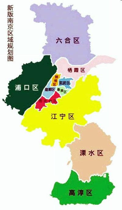 南京/鼓楼、玄武、江宁……现在南京人叫惯了的地方,近百年前却不是...