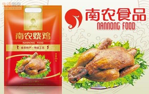 科学网[转载]听说过北京烤鸭、符离集烧鸡,听说过南农烤鸡吗?