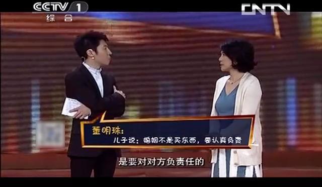 董明珠儿子学律师是一个普普通通的年轻人 看看首富王健林儿子王思聪的事业